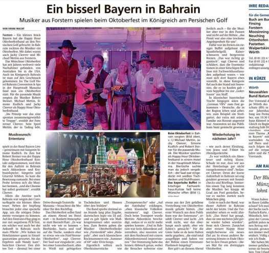 HAPPY HOUR Oktoberfest Bahrain 2021 Münchner Merkur / Erdinger Anzeiger v. 12.10.21